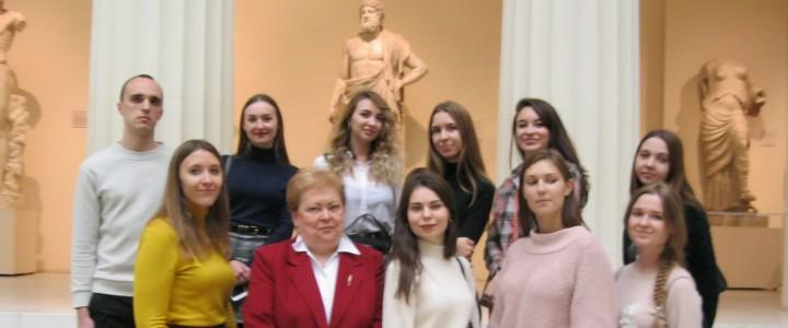 Музейная неделя в Институте истории и политики МПГУ