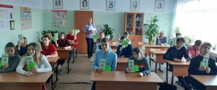 Профориентационные мероприятия в школе «Загорские дали»