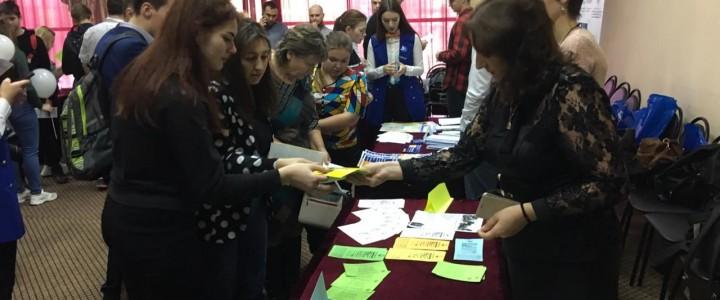 Сергиево-Посадский филиал МПГУ принял участие в профориентационном мероприятии «Образование – твое будущее»