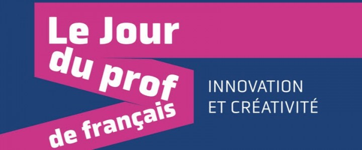 Мастер-класс по подготовке к устной части международного экзамена DELF на уровень B2 от лектора из Франции