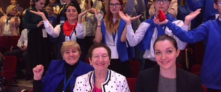 Профессор И.Д. Демакова выступила в качестве председателя жюри Всероссийского профессионального конкурса педагогических работников «Воспитать человека – 2019»