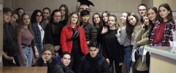 Студенты Института журналистики, коммуникации и медиаобразования МПГУ в «Консультант Плюс»