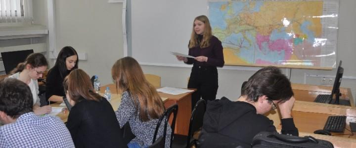 Кружок «Проблемные вопросы истории Древней Руси»