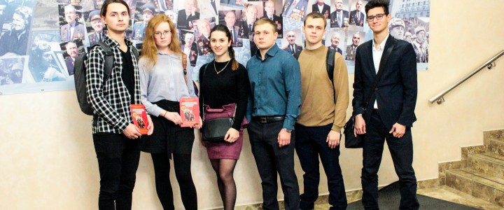К 75-летию Великой Победы: МПГУ принял участие в конференции Московского городского совета ветеранов