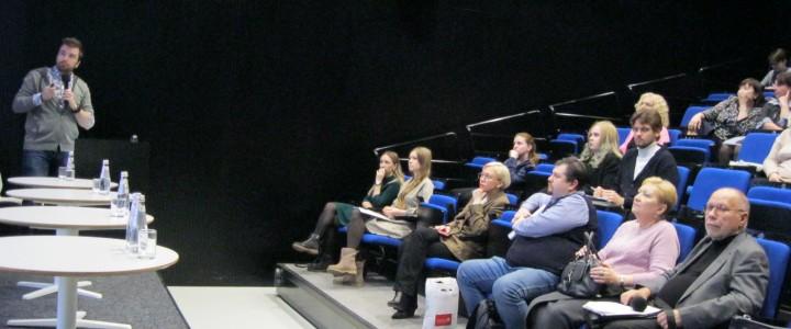 Конференция «Цифровая коммуникация в музейной педагогике: сущность, содержание и перспективы развития»