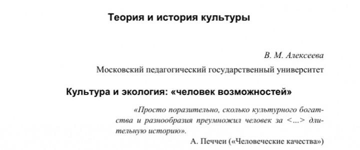 Студенческая Всероссийская научная конференция в г. Новосибирске