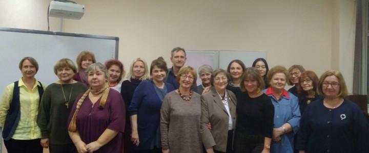 ХII международная научно-методическая конференция «Духовно-нравственные проблемы русской литературы на занятиях с иностранцами»,
