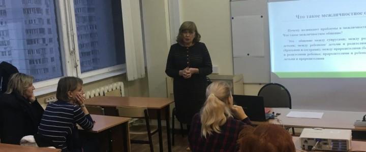 Прошел очередной Консультативный практико-ориентированный семинар-лекция для родителей детей с ограниченными возможностями здоровья