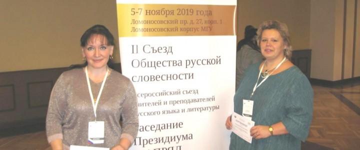 Поздравляем новых членов Общества русской словесности М.В. Каравашкину и Л.С. Саломатину с важной миссией!