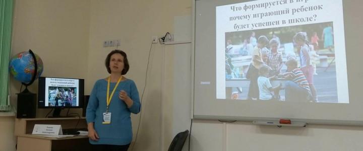 Доцент Института детства Е.В. Трифонова выступила на конференции в рамках Х Всероссийского профессионального конкурса «Воспитатель года России»