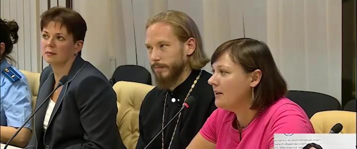 Просветительский проект МПГУ по профилактике экстремизма в школьной среде презентовали в Москве на Общегородском родительском онлайн-совещании