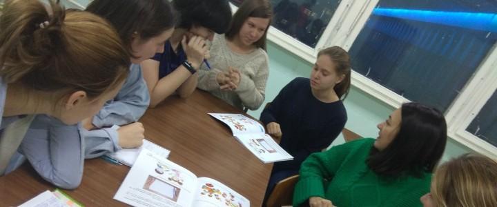 Семинар-практикум «Развитие социального интеллекта детей в условиях инклюзивной группы» для магистрантов-дефектологов