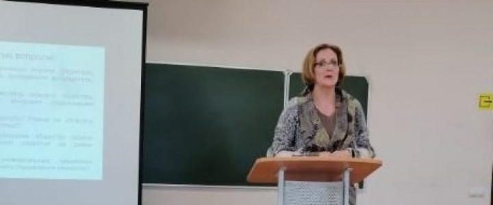 Профессор ФДПиП провела мастер-класс на 28 Международных Рождественских образовательных чтений «Нравственные ценности и будущее человечества» в Липецке
