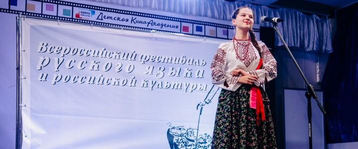 МПГУ – организатор ежегодного Всероссийского фестиваля русского языка и российской культуры во Всероссийском детском центре «Смена»