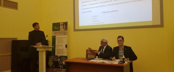 Поздравляем Антона Залыгина с успешной защитой кандидатской диссертации!