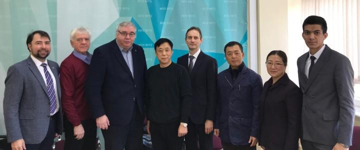 Делегация Шанхайского университета экономики, политологии и права посетила МПГУ