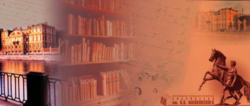 Участие сотрудников Библиотеки МПГУ в XIV Всероссийской научно-практической конференции «Электронные ресурсы библиотек, музеев, архивов: информационное обслуживание в век электронных коммуникаций – 2019»