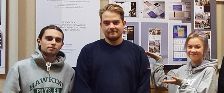 Результаты производственной практики студентов направления Дизайн