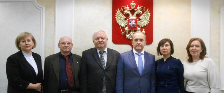 Делегация МПГУ приняла участие в заседании круглого стола в Совете Федерации Федерального Собрания Российской Федерации
