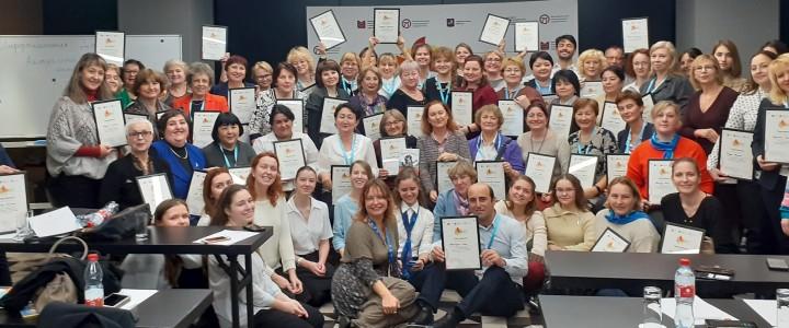 Преподаватели и студенты МПГУ – зарубежным учителям-русистам