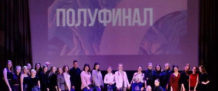 """Полуфинал """"Музыкального Круга"""" и """"ТанцУдара"""" определил победителей!"""