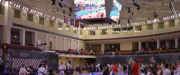 Волонтерский центр МПГУ на XIV Турнире по карате среди детей и юношей