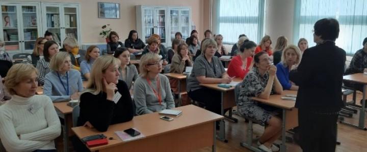 Семинар Н.Л. Галеевой из цикла «Педагогическая мастерская»