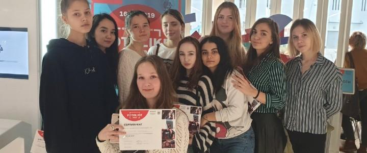 Художественно-графический факультет в Технопарке ВДНХ на конкурсе «Фотолайк-2020»