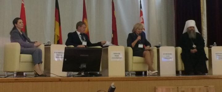 Эксперты МПГУ на Международной научно-практической конференции по вопросам преподавания ОРКСЭ и ОДНКНР в Хабаровске