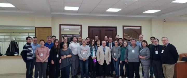 ИФТИС на XXIII Международной Молодежной Научной Школе по когерентной оптике и оптической спектроскопии