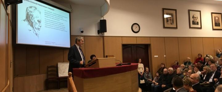 Сотрудники МПГУ приняли участие в праздновании 85-летия ИПЭЭ РАН