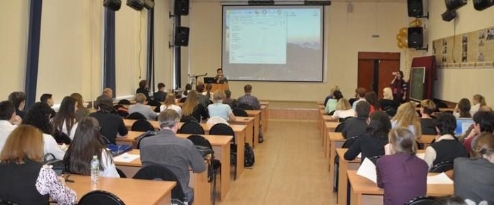 VII Международная научно-практическая конференция «Индикация состояния окружающей среды: теория, практика, образование»