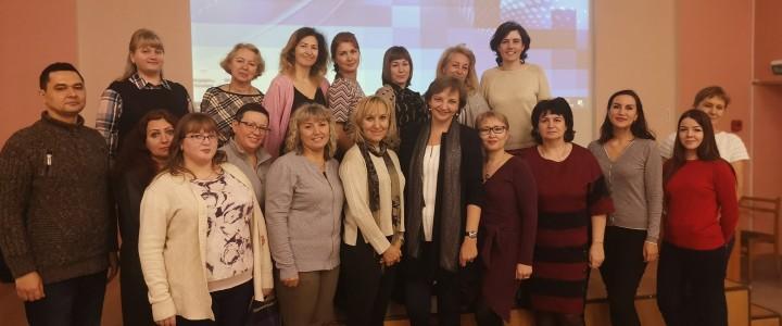 Преподаватели Института филологии МПГУ провели лекции и мастер-классы для педагогов Камчатского края