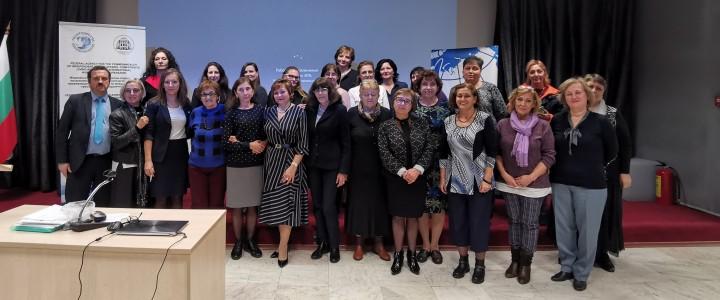 Преподаватели МПГУ провели  повышение квалификации для преподавателей русского языка Болгарии