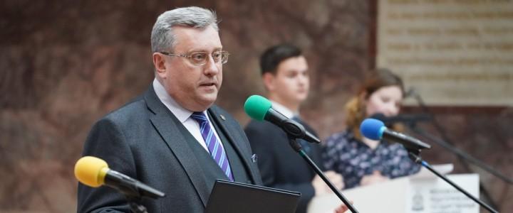 В МПГУ отпраздновали 147-летие вуза и 5-летие университетского лицея