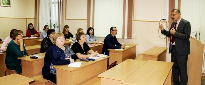 Десант преподавателей МПГУ в столицу степей Южного Урала – город Оренбург