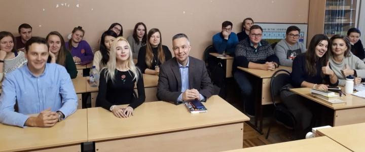Мастер-класс «Старт карьеры для студентов и выпускников»