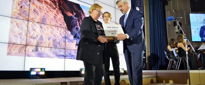 Студенты ИЖКМ приняли участие в церемонии награждения конкурса «ПРО образование»