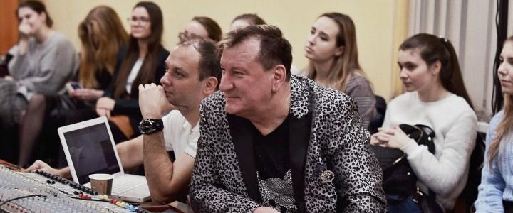 Мастер-класс от Сергея Пенкина!