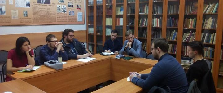 В ИИиП МПГУ рассказали о сектах Российской империи