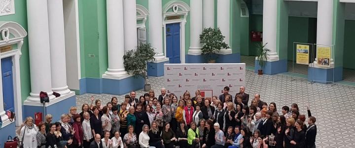 Закрытие VI Международной научно-практической языковой конференции