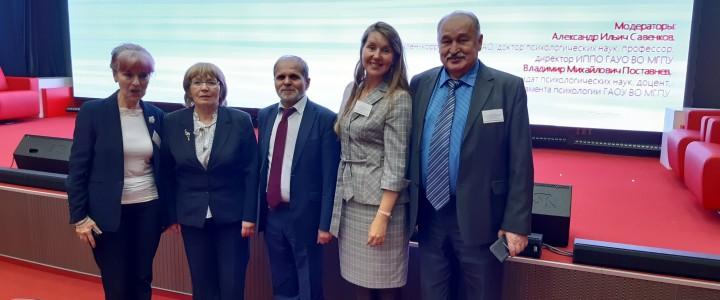 Кафедра психологии приняла участие в Международной конференции «Психология одаренности и творчества»