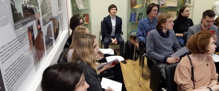 Студенческая научно-практическая конференция «Античные образы и мотивы в русской и зарубежной литературе»
