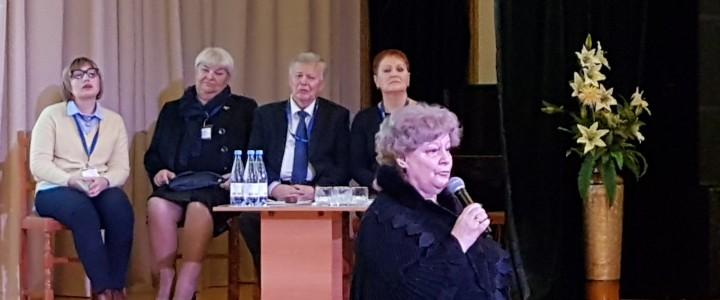 Конференция «Национальный проект «Образование»: пути достижения качества и эффективности»