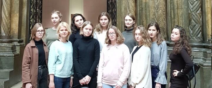 Культурологи в Пушкинском