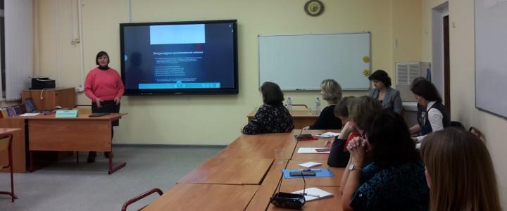 Педагоги обсудили технологии этнопедагогики в работе учителя как средство профилактики экстремизма в молодежной среде