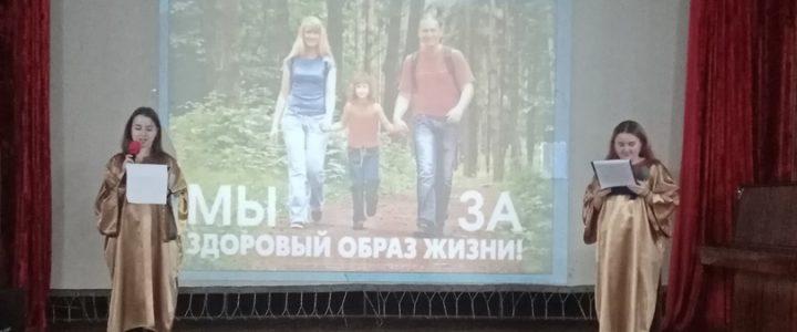 1 ноября 2019 года студенты Покровского филиала МПГУ провели мероприятие для детского лагеря «О негативном влиянии вредных привычек»