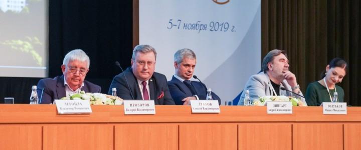 Ректор МПГУ А.В. Лубков выступил с докладом на Всероссийском съезде учителей и преподавателей русского языка и литературы