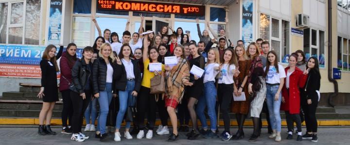 В Анапском филиале МПГУ прошел краевой семинар по добровольчеству!