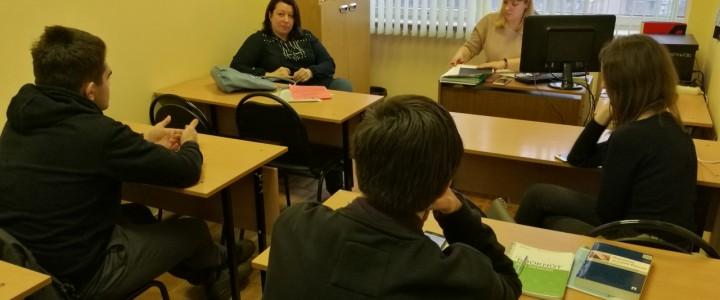 Нарушение прав потребителей коммунальных услуг в центре обсуждения четвертого семинара Юридической клиники ИСГО